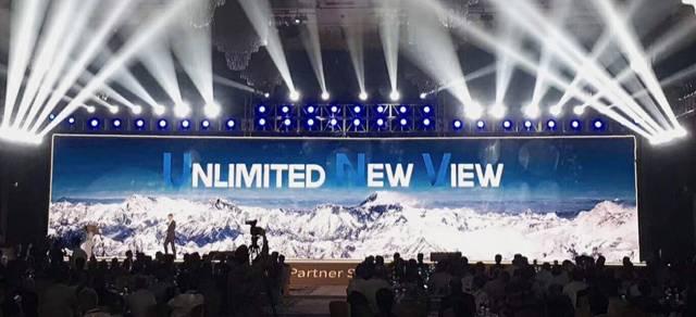 News—Zhejiang Uniview Technologies Co , Ltd